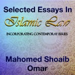 Essays Islamic Law Cover